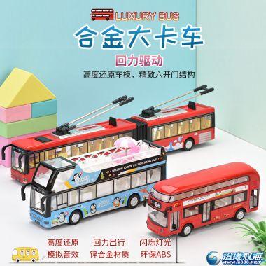 天鹰【2019年新品】合金巴士