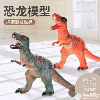 智创乐【2020年新品】霸王龙-727