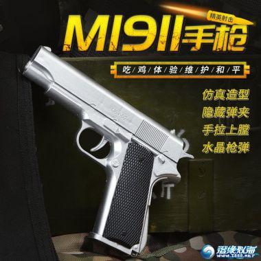 盟智【2019年新品】002、002A、002C)-M1911手枪