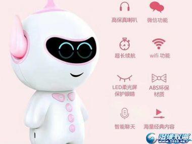 AI智能陪伴机器人