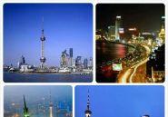 ▇▇国庆华东五市汽车团5天1380元▇▇10月1~5日上海、杭州、苏州、乌镇、绍兴