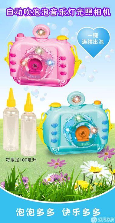 新款网红音乐泡泡相机,诚招代理!支持一件代发! QQ314970057