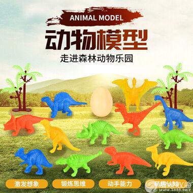 润东【2020年新品】动物模型-1369A-12
