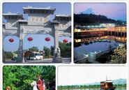 【联友旅游】(逢周日)揭西黄满礤瀑布升级版+京明渡假村、京明长城一天游190元