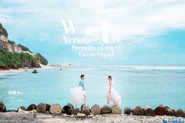 【汕头新新娘婚纱摄影】客片分享.巴厘岛旅拍