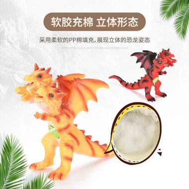 智创乐【2020年新品】三头飞龙-722