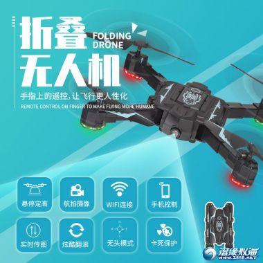 永達利【2019年新品】四軸遙控無人機AG-06