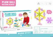 乐取玩具厂2019梅花系列新产品
