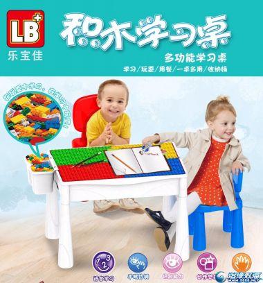 长方形积木桌,小孩首选