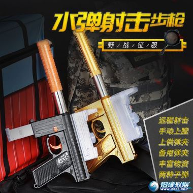 盟智【2019年新品】206,206A,206B-弹射模型枪