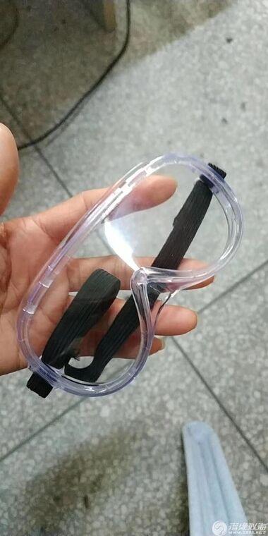 现货护眼镜