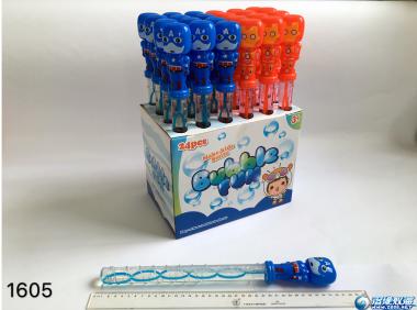 复仇者泡泡玩具系列产品13425315558
