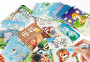 【厂家新品】中英文变色书-水画书 动物、游戏、学习等系列