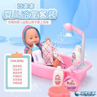 盛达【2019年新品】婴儿浴室套装