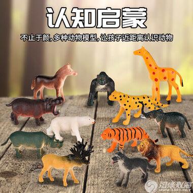 润东【2020年新品】动物模型-1369A-11