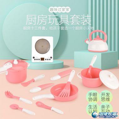 新铭泰【2019年新品】厨房玩具套装