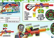 史莱姆粘液枪Q3617166853