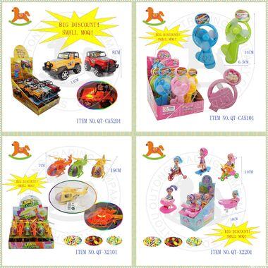 现货,价格优惠,装糖玩具