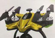 新型折叠飞行器
