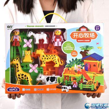 广创【2019年新品】智力积木玩具