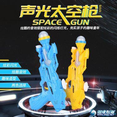 唯特美【2019年新品】声光太空枪