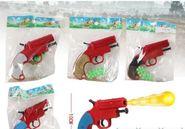 系列枪款,欢迎内外销来电咨询电话85828862/QQ:3346322492