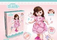 新品娃娃系列