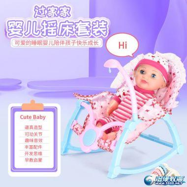 盛达【2019年新品】0912W-28-婴儿摇床套装