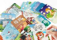 【厂家新品】白菜价中英文变色书-水画书 动物、游戏、学习等系列