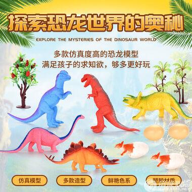 智创乐【2020年新品】恐龙世界-809