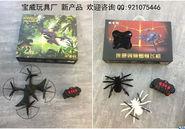 恐龙四轴飞行器,蜘蛛四轴飞行器欢迎咨询