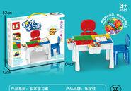 ~~~~~~~~~~~~~`多功能积木桌,小孩首选