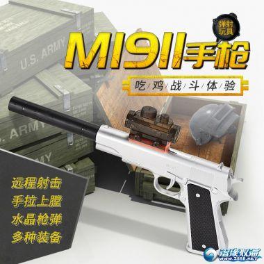 盟智【2019年新品】102,102C-M1911手枪