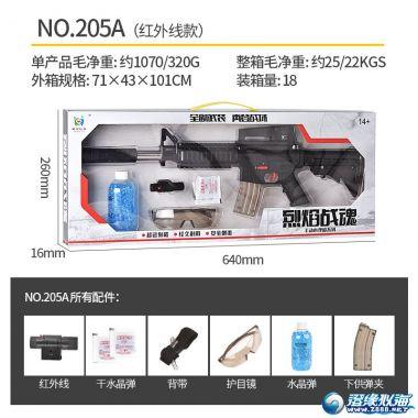 盟智【2019年新品】205,205A,205C-弹射模型枪