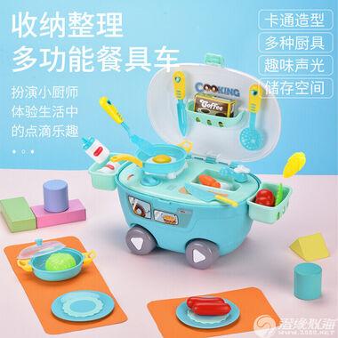东兴【2020年新品】多功能收纳餐具车-8008