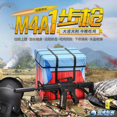 盟智【2019年新品】200K,200Y,200H-弹射模型枪