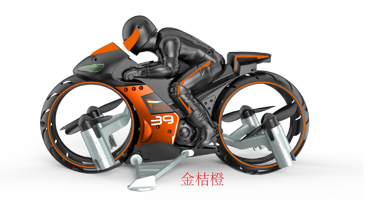 陆空双摸式四轴飞行器,专利号: ZL  2019