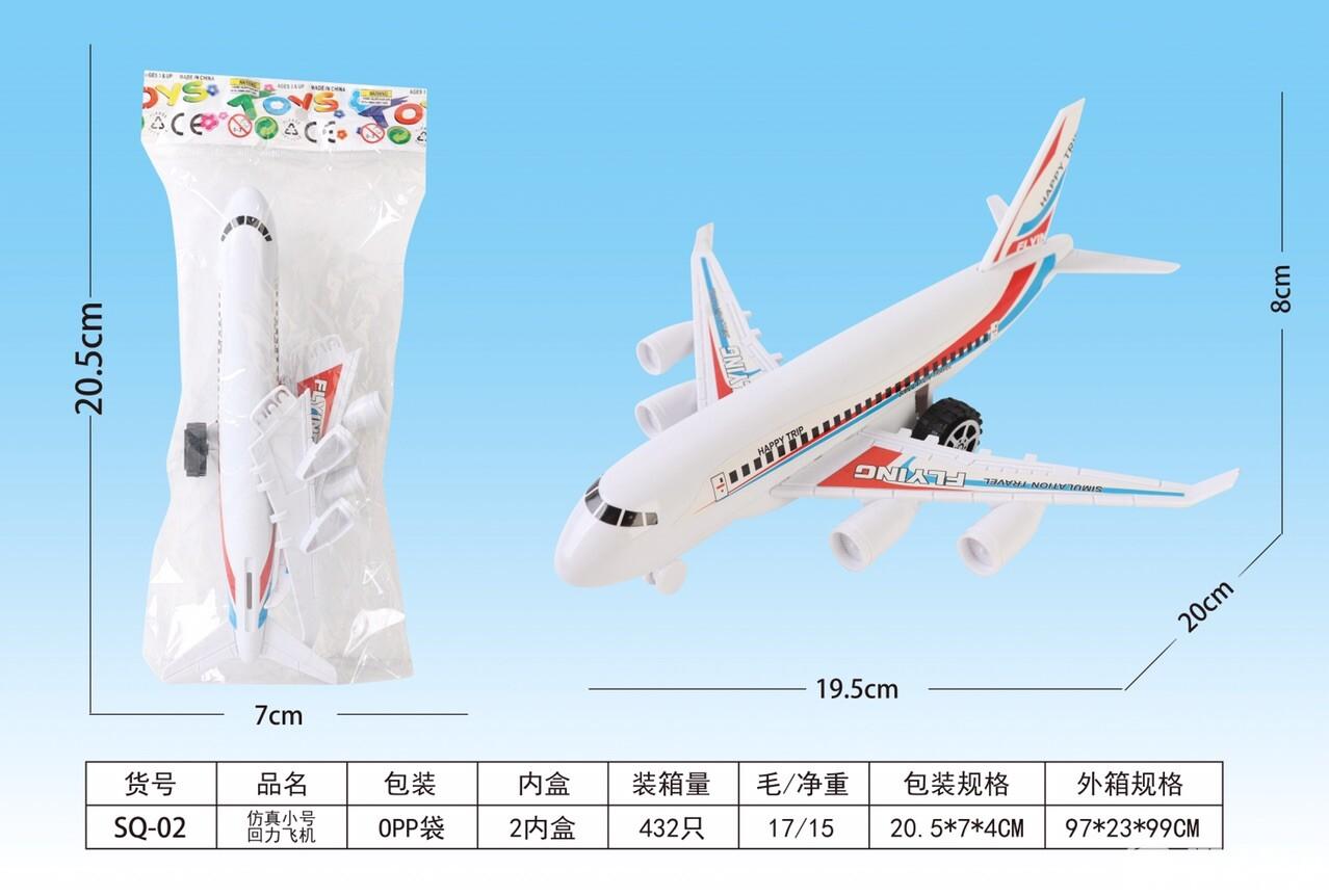 新品声光惯性飞机  Q又:584391205