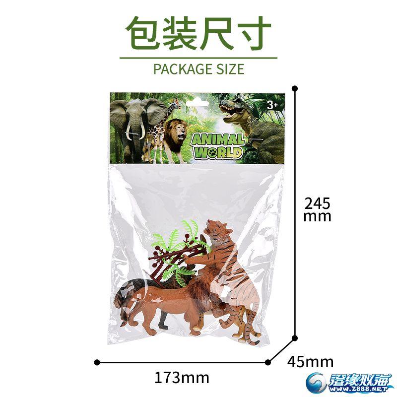 润东玩具厂-(1369A-1)-动物模型-中文版主图 (8).jpg