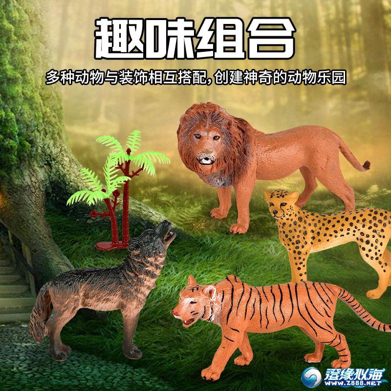 润东玩具厂-(1369A-1)-动物模型-中文版主图(2).jpg