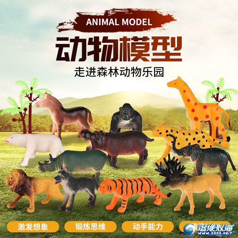 润东玩具厂-(1369A-2)-动物模型-中文版主图 (1).jpg