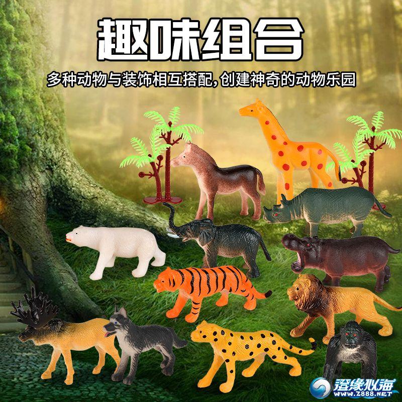 润东玩具厂-(1369A-2)-动物模型-中文版主图 (2).jpg