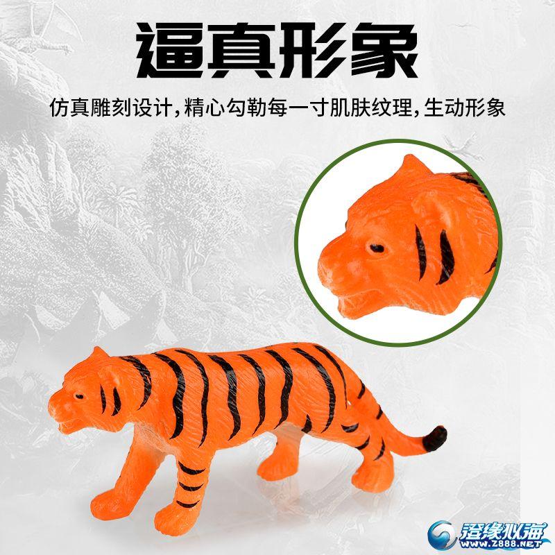 润东玩具厂-(1369A-2)-动物模型-中文版主图 (3).jpg