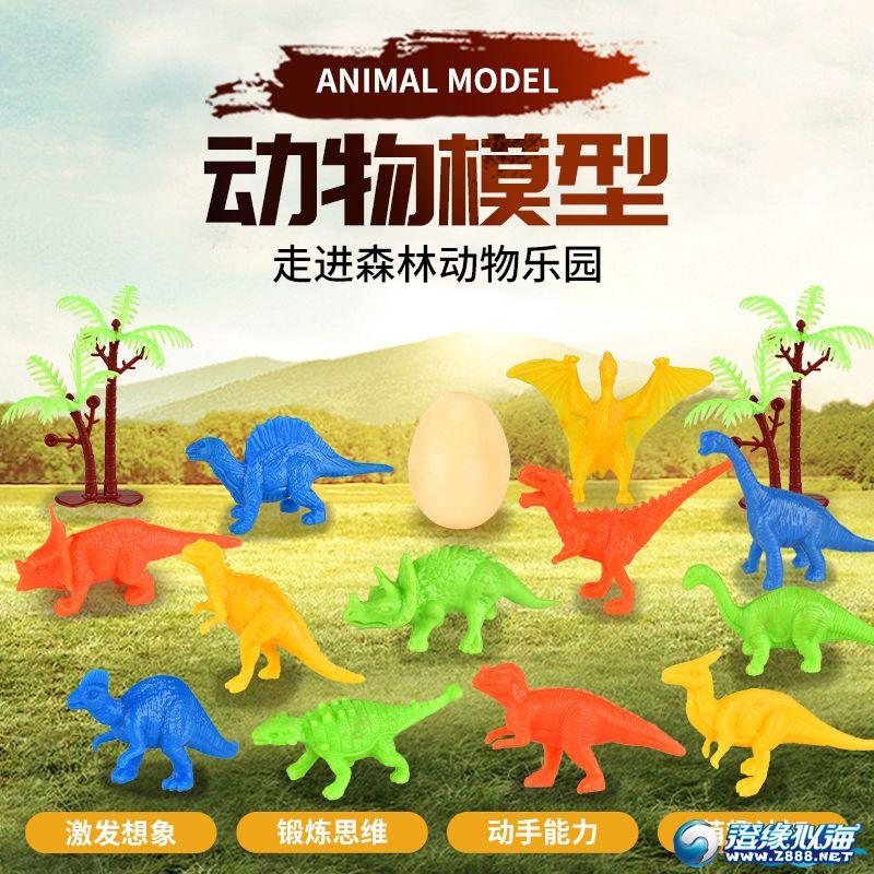 润东玩具厂-(1369A-10)-动物模型-中文版主图 (1).jpg