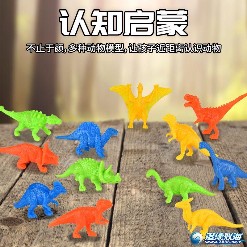 润东玩具厂-(1369A-10)-动物模型-中文版主图 (4).jpg