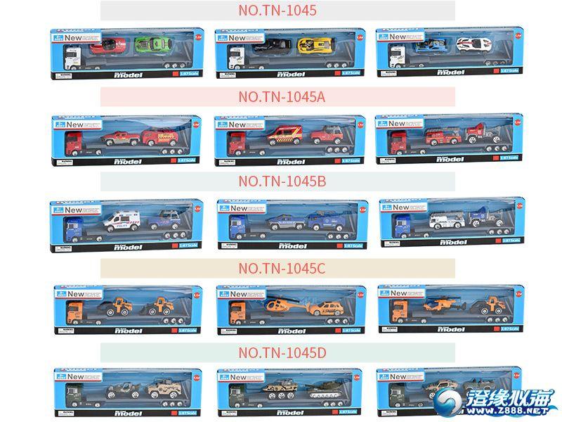 天纳玩具厂-(TN-1045)-合金车模型-中文主图(16).jpg
