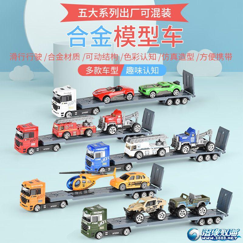 天纳玩具厂-(TN-1045)-合金车模型-中文主图(1).jpg
