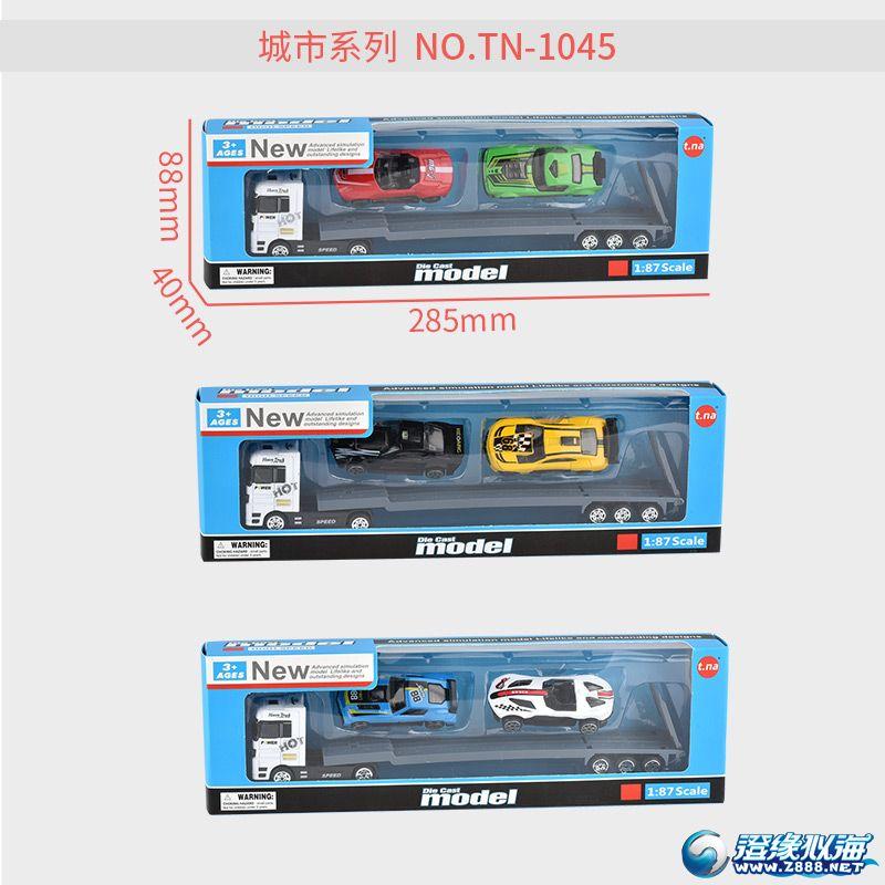 天纳玩具厂-(TN-1045)-合金车模型-中文主图(5).jpg