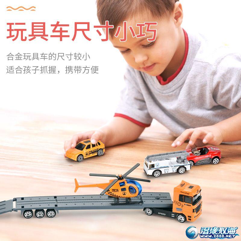 天纳玩具厂-(TN-1045)-合金车模型-中文主图(4).jpg