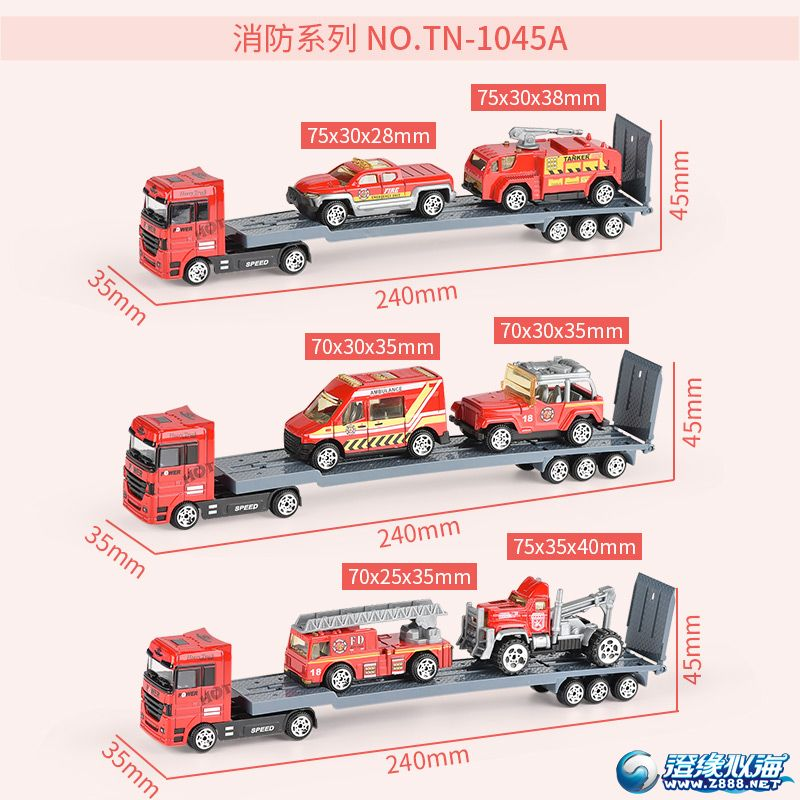 天纳玩具厂-(TN-1045)-合金车模型-中文主图(8).jpg